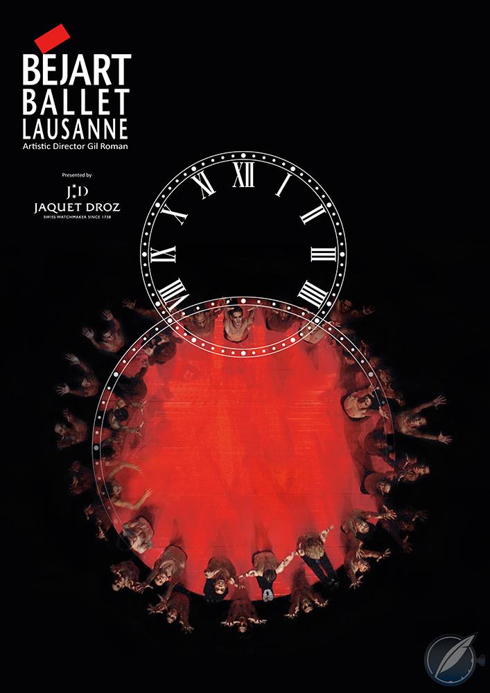 Jaquet-Droz-Bejart-Ballet-poster