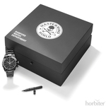 Bamford Watch Department_Mastermind_Grey_Box Close_horbiter